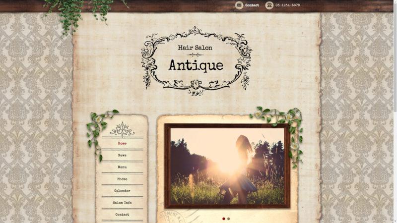 グーペのテンプレート「Antique」