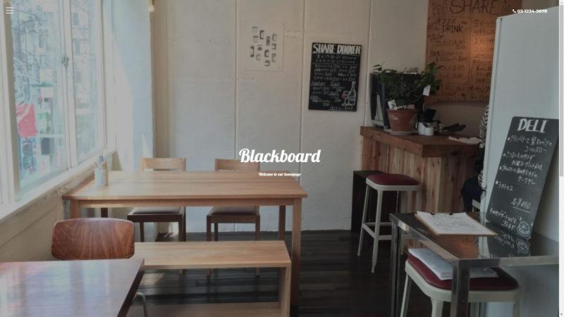 グーペのテンプレート「Blackboard」