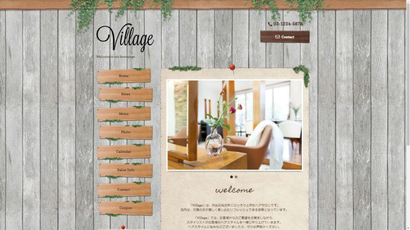 グーペのテンプレート「Village」