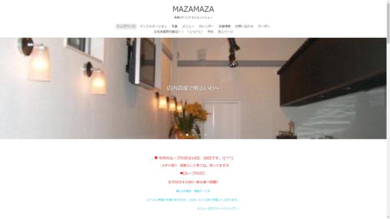 MAZAMAZA
