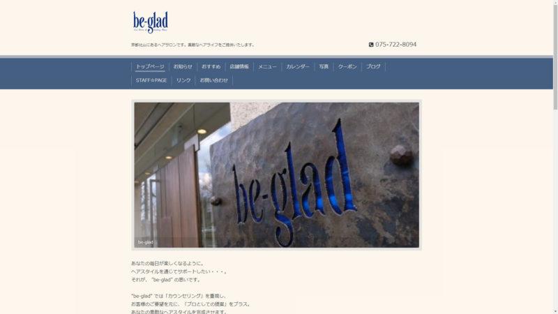 be-glad ビーグラッド
