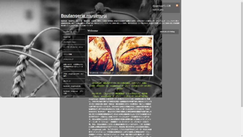 Boulangerie mugimugi
