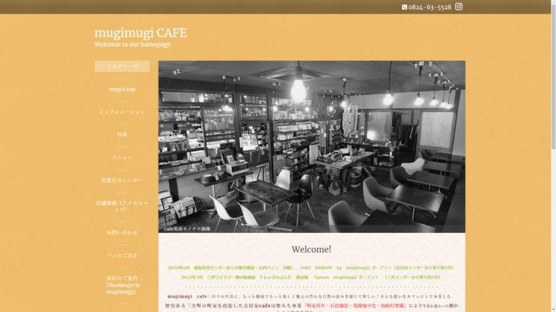 mugimugi CAFE