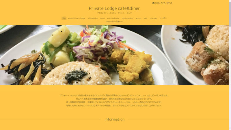 Private Lodge cafe&diner