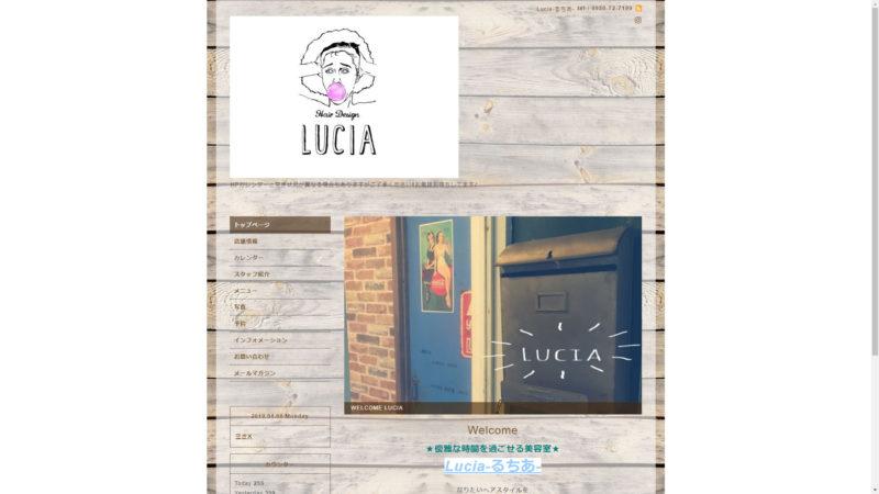 Lucia-るちあ-*宮古島の美容室