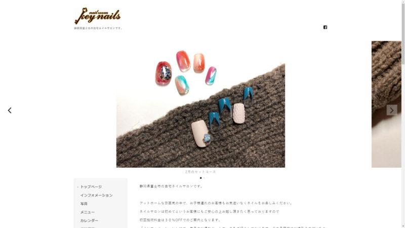 key nails