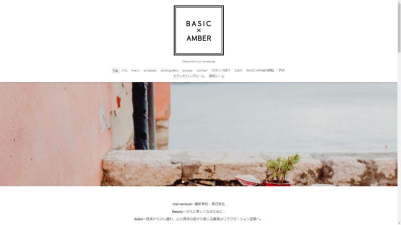 BASIC × AMBER