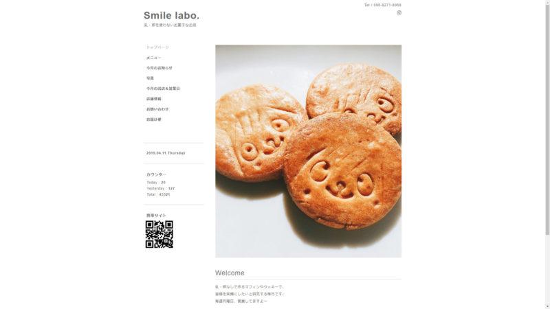 Smile labo.