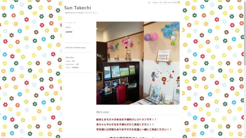 Sun Takechi