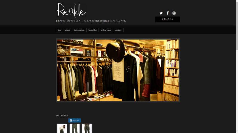 Select shop Retikle okayama
