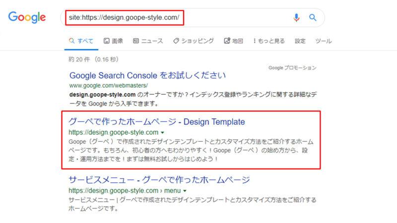 site:https://design.goope-style.com/ - Google 検索