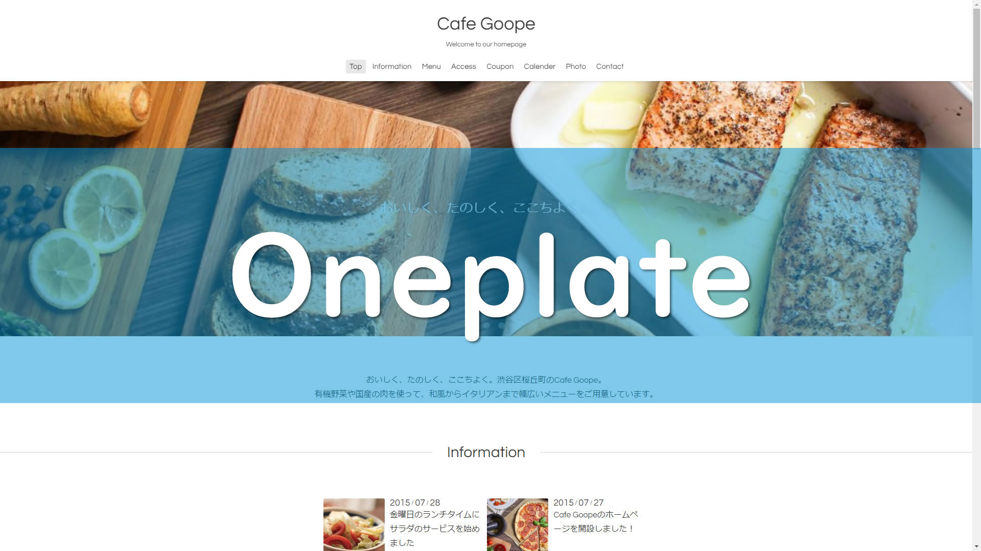Oneplate